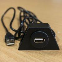 Przedłużacz USB